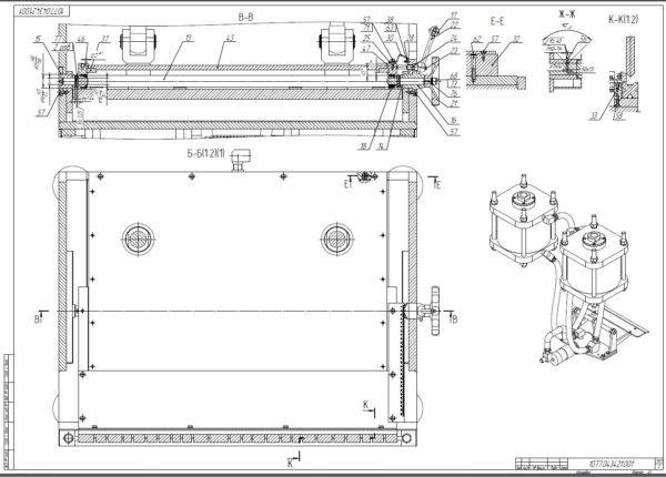 Машина листогибочная чертеж общий вид лист 2