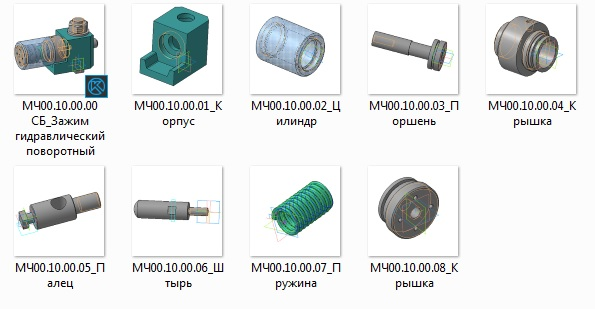 МЧ00.10.00.00 - Зажим гидравлический поворотный 3D-модели