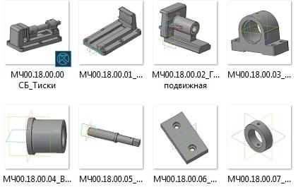 МЧ00.18.00.00.СБ Тиски 3D-модели