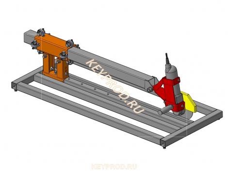 Стойка-слайдер для болгарки УШМ125