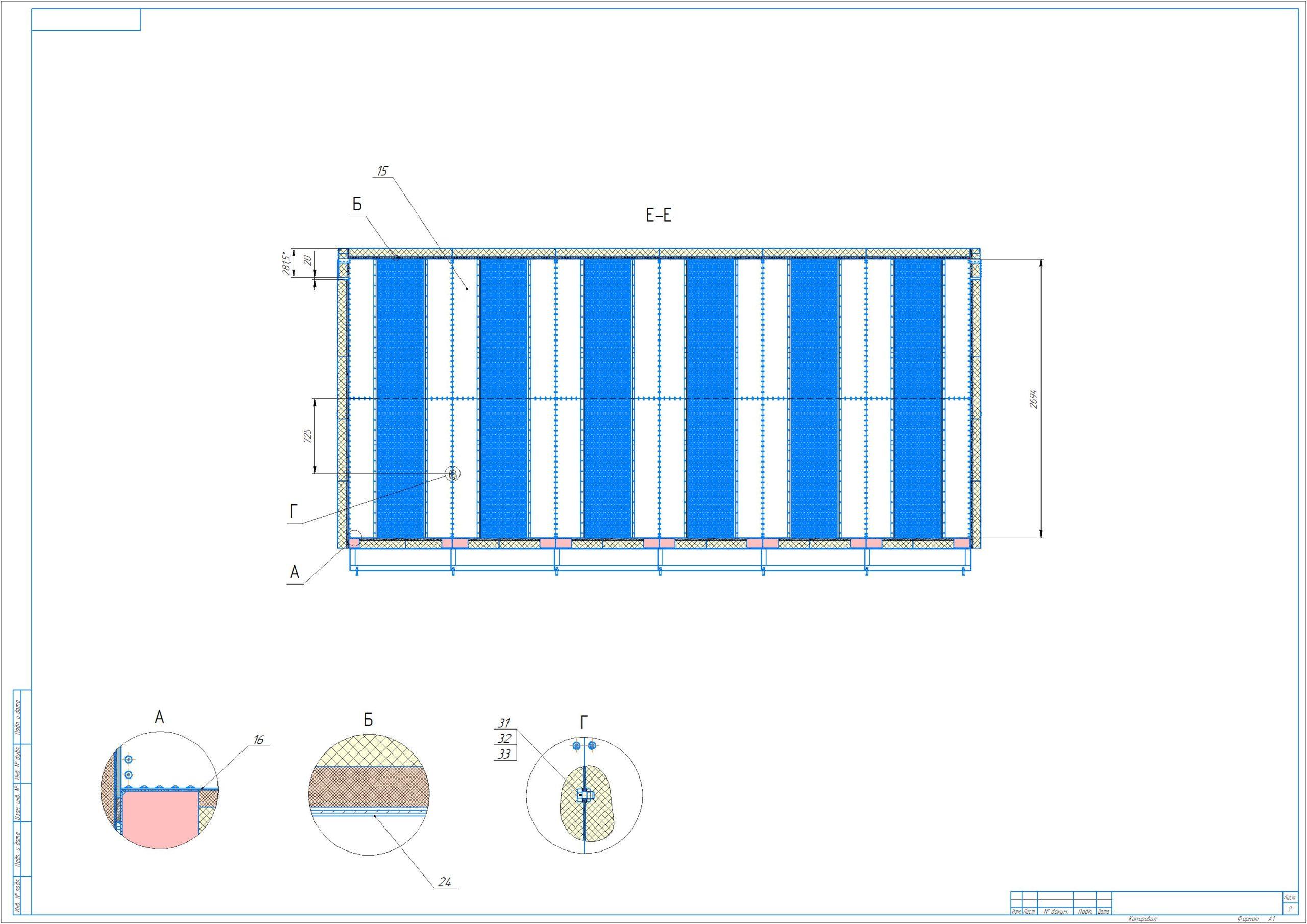 Камера полимеризации чертежи