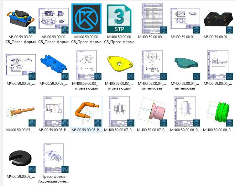 МЧ00.59.00.00 СБ Пресс-форма состав файла