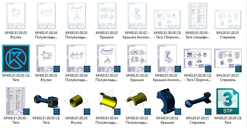 МЧ00.81.00.00 СБ - Тяга состав файла